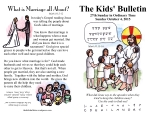 The Kids' Bulletin 27th Sunday