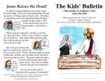 The Kids' Bulletin 10th Sunday