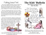 The Kids' Bulletin 16th Sunday