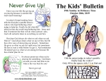 The Kids' Bulletin for Sunday October 20th, 2019